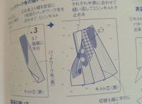 Japanesecraftbook1